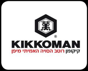 קיקומן